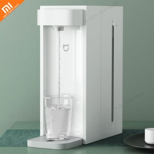 Harga xiaomi mijia c1 smart water dispenser air 2 5l   | HARGALOKA.COM