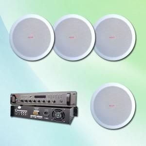Harga paket sound system restoran cafe speaker plafon ceiling cc 13 | HARGALOKA.COM
