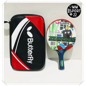 Harga bet pingpong bat tenis meja butterfly | HARGALOKA.COM