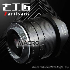 Harga lensa 7artisans for sony e mount wide fix 12mm f2   HARGALOKA.COM