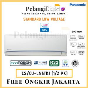 Harga promo cuci gudang ac panasonic 1 2 pk   low voltage   ln5tkj   HARGALOKA.COM
