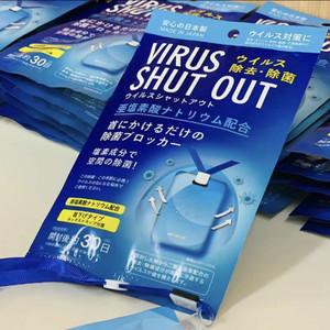 Harga virus shut out kalung anti virus shoot | HARGALOKA.COM