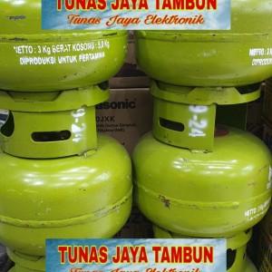 Harga tabung gas 3 kg gojek   HARGALOKA.COM