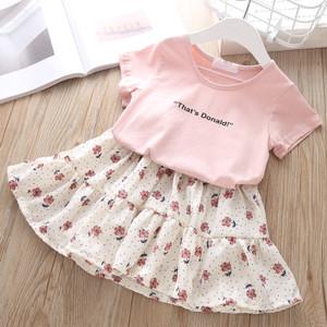 Harga pakaian baju setelan rok anak import cewek perempuan bagus murah lucu   pink size | HARGALOKA.COM