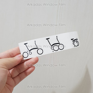 Harga sticker frame sepeda lipat logo brompton stiker cutting vinyl   | HARGALOKA.COM