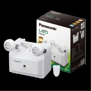 Harga Lampu Emergency Panasonic Katalog.or.id