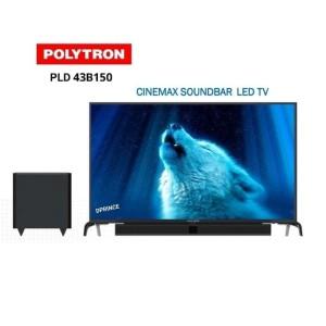 Katalog Tv Led Polytron Cinemax 42 Inch Katalog.or.id
