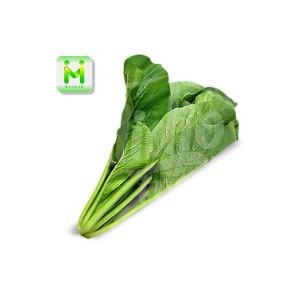Harga sayur | HARGALOKA.COM