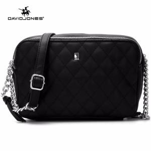 Harga david jones tas selempang wanita desain mewah original   | HARGALOKA.COM