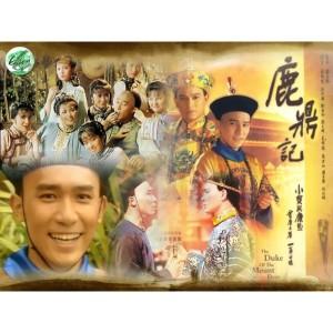 Harga dvd the duke of mount deer 1984 pangeran menjangan subtitle malay | HARGALOKA.COM