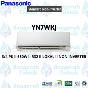 Harga ac split panasonic 3 4 pk 3 4pk r32 lokal non inverter   | HARGALOKA.COM
