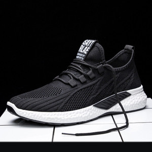 Harga sepatu import sneakers trendy pria zigzag   hitam | HARGALOKA.COM