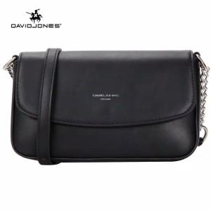 Harga david jones tas bahu selempang wanita original   | HARGALOKA.COM