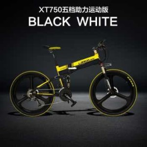 Harga lankeleisi sepeda elektrik lipat sports version 48v 10ah   xt750   | HARGALOKA.COM