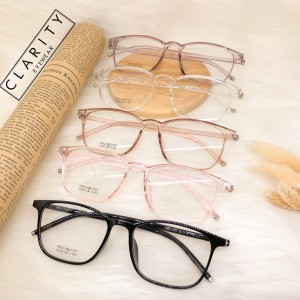 Harga frame kacamata pria wanita plastik tr 90 minus anti radiasi 21351   purple normal | HARGALOKA.COM