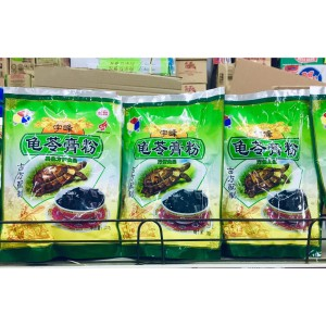 Harga guilinggao gui ling gao herbal jelly powder | HARGALOKA.COM