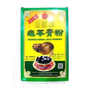 Harga guilinggao lohankuo powder chinese herbal powder jelly gui ling | HARGALOKA.COM