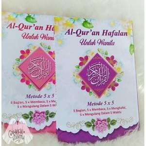 Harga buku mushaf al quran hafalan untuk wanita metode 5 x 5 a5 hc   | HARGALOKA.COM
