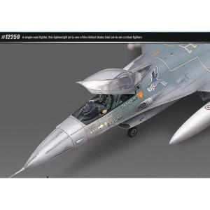 Harga model kit academy f 16a c 12259 1 | HARGALOKA.COM