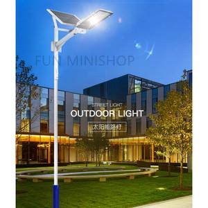 Harga lampu pju solar cell 100 watt two in one solar panel non biaya | HARGALOKA.COM