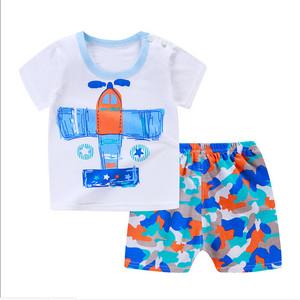 Harga baju balita lucu kaos anak tshirt anak beli 3 lebih murah seri 1   04   pesawat   HARGALOKA.COM