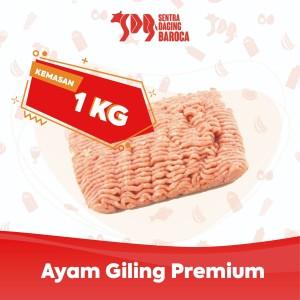 Harga daging giling ayam | HARGALOKA.COM