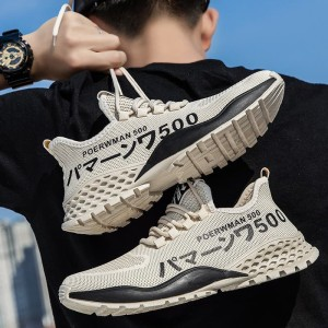 Harga sepatu sneakers import pria peter marteens pm500 sepatu kasual fashion   hijau | HARGALOKA.COM