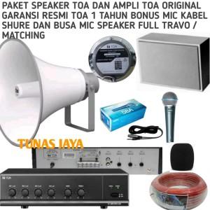 Harga paket sound system toa masjid atau mushola speaker full metching   HARGALOKA.COM