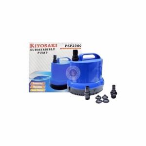 Harga pompa air celup kolam ikan aquarium kiyosaki psp | HARGALOKA.COM