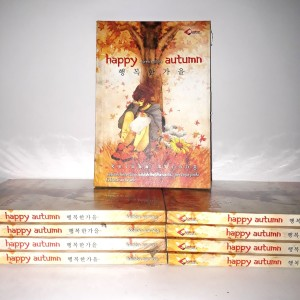Harga novel remaja   happy auntumn korea 39 s story | HARGALOKA.COM