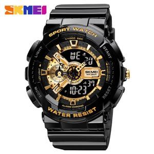 Harga jam tangan pria skmei 1688 pioneer led sport watch water resistant 50m   | HARGALOKA.COM