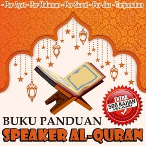 Harga buku panduan speaker quran buku daftar isi speaker murottal al | HARGALOKA.COM