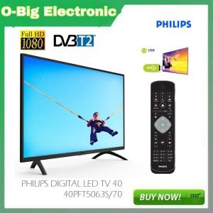 Harga philips 40pft5063s 70 ultra slim tv led 40 inch full hd | HARGALOKA.COM