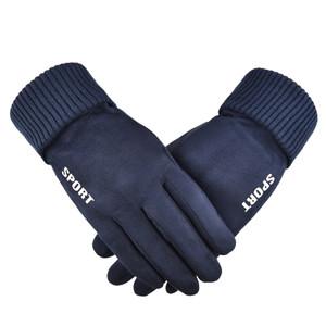 Harga sarung tangan outdoor sepeda motor cycling touch screen size l xl     HARGALOKA.COM