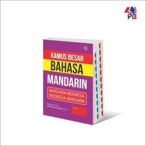Harga kamus besar bahasa | HARGALOKA.COM