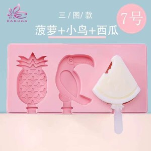Harga cetakan ice cream silikon cetakan es krim silikon karakter   HARGALOKA.COM