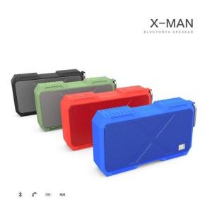Harga speaker nillkin x man x1 original wireless bluetooth power full | HARGALOKA.COM