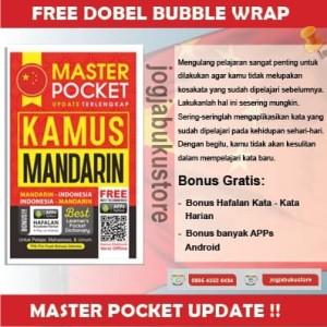 Harga master pocket update terlengkap kamus | HARGALOKA.COM