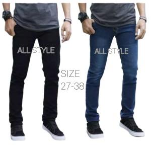 Harga celana panjang jeans pria   navy | HARGALOKA.COM