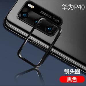 Katalog Huawei P30 Zeiss Katalog.or.id
