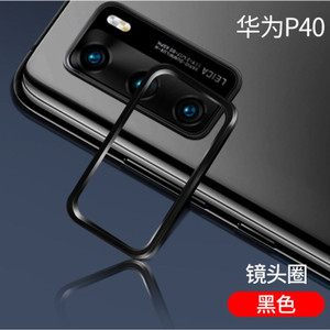 Info Huawei P30 Zeiss Katalog.or.id