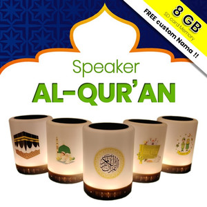 Harga speaker quran warna lampu led 30 juz chip memory speaker al quran   random | HARGALOKA.COM