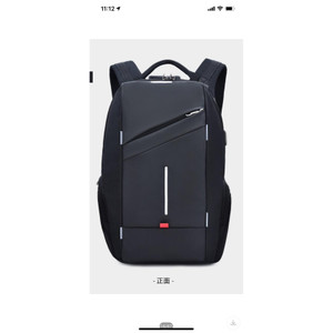 Harga tas ransel besar 15 6 dengan kunci tas backpack besar anti maling hm10   | HARGALOKA.COM
