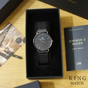 Harga jam tangan pria wanita dw rantai ashfield pasir box dw ori | HARGALOKA.COM