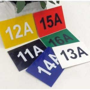 Harga nomor kamar kost acrylic printed nomor kamar hotel | HARGALOKA.COM