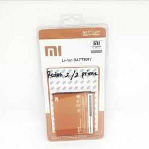 Harga bateri bateray hp xiaomi batere xiaomi redmi 2 2s 2 prime bm 44 | HARGALOKA.COM