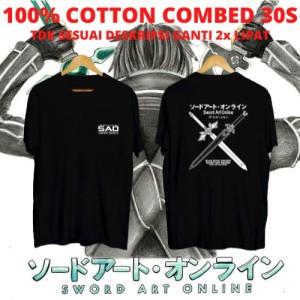 Harga kaos keren cowok logo sao alici black kaos anime kaos | HARGALOKA.COM