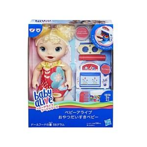 Harga baby alive boneka bayi snackin treat | HARGALOKA.COM