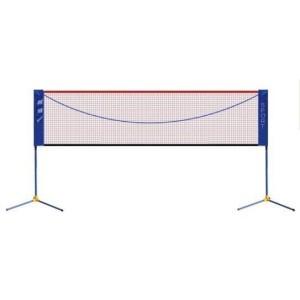 Harga net badminton portable bulu tangkis folding 5 1 meter high premium | HARGALOKA.COM